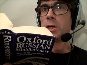 Trying to use a dictionary when interpreting? Next candidate, please...