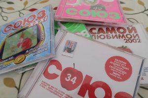 Russian pop music CDs