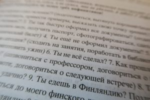 The Cyrillic script. Not difficult to learn for Russian.
