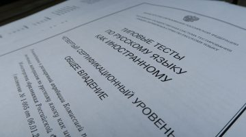 The TRKI 4th certificate: this top Russian exam really does exist and CAN be passed (interview with a successful candidate)