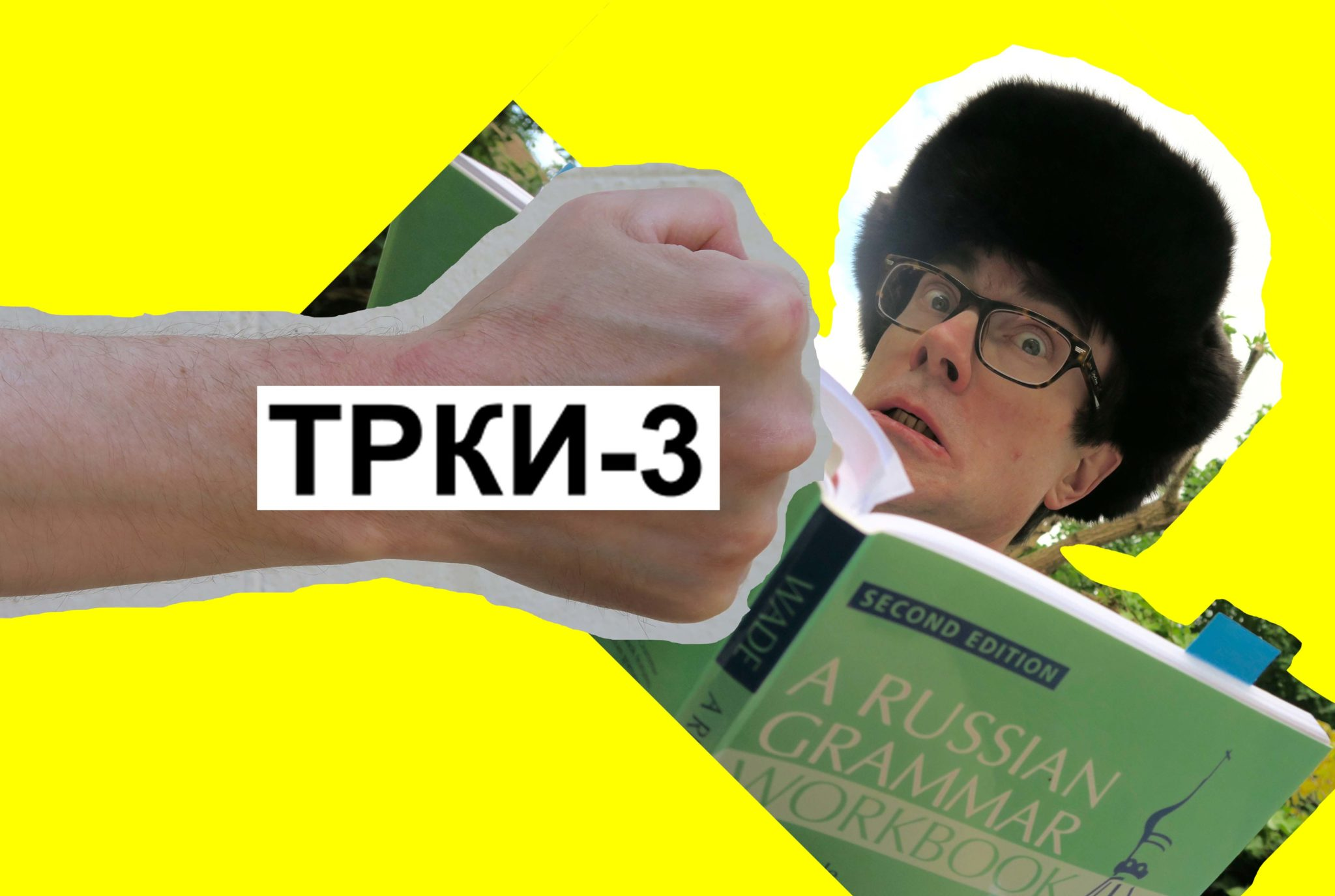 Russian Philology The Results
