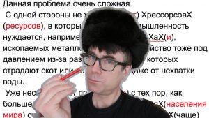 WriteRussian