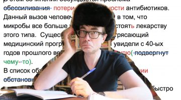 Intermediate/advanced foreign language writing exam preparation: a view from inside Operation Write Russian Right