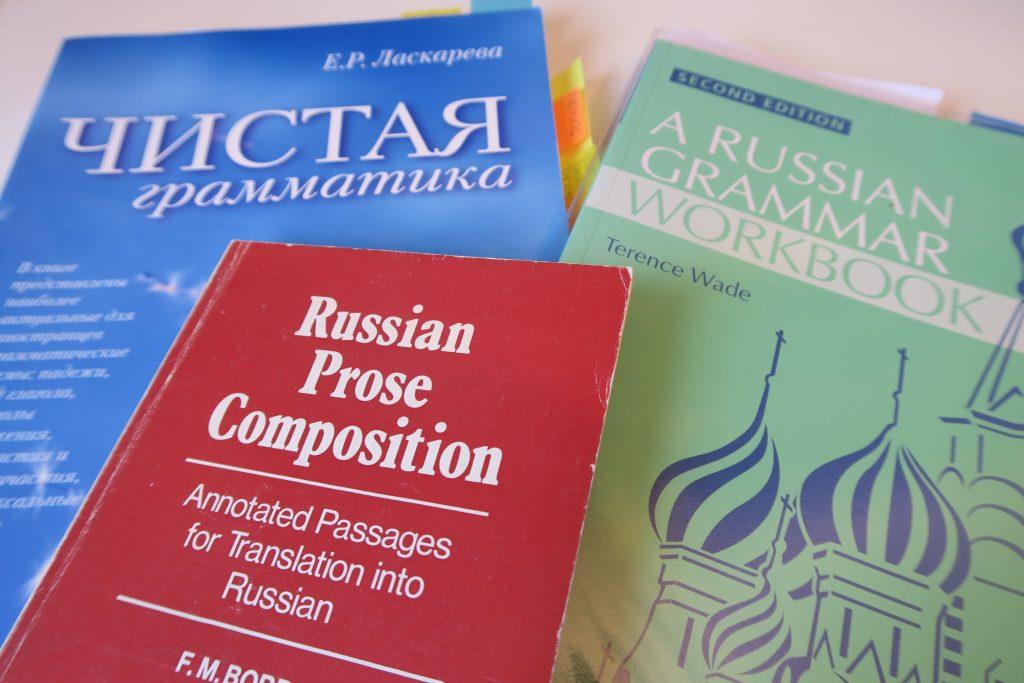 Russian Grammar Books