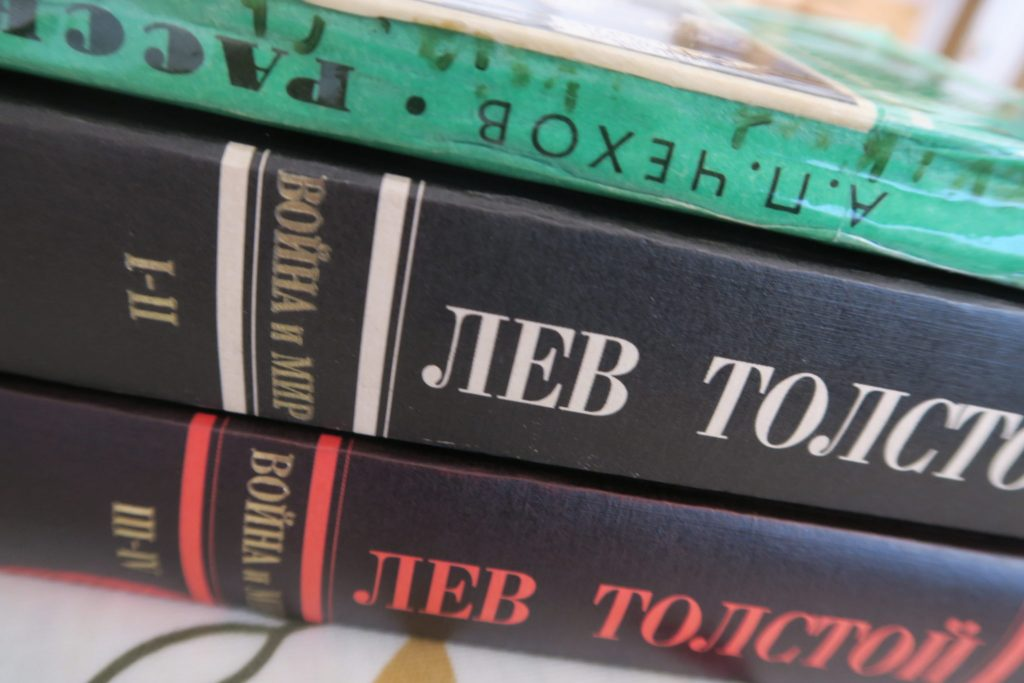 Russian books showing the Cyrillic alphabet