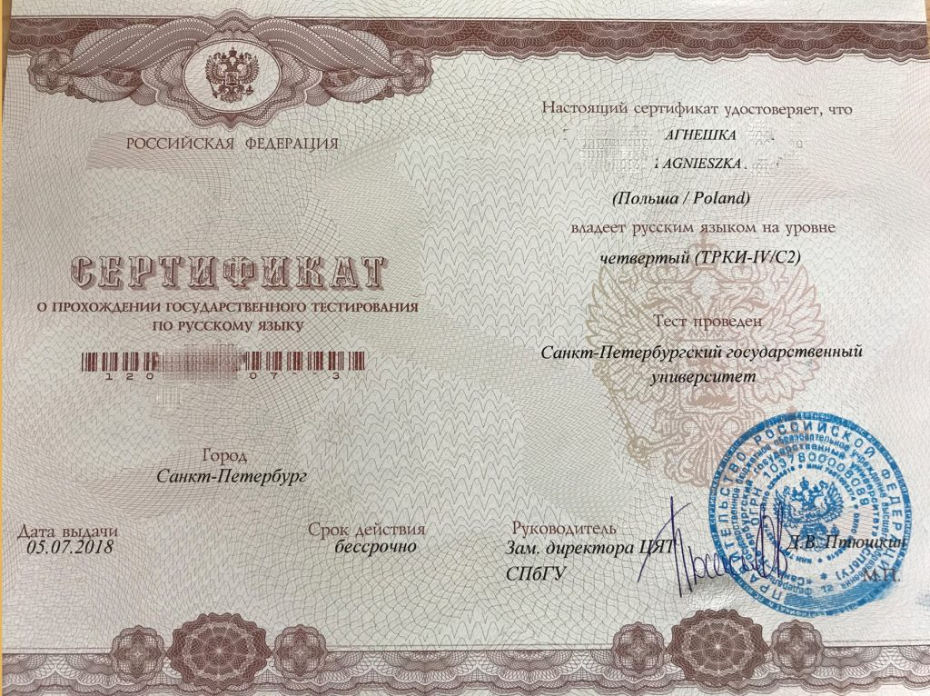 A Russian language certificate for passing the TRKI exam