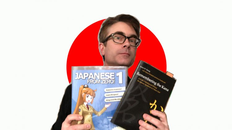 New Project: Learning Japanese
