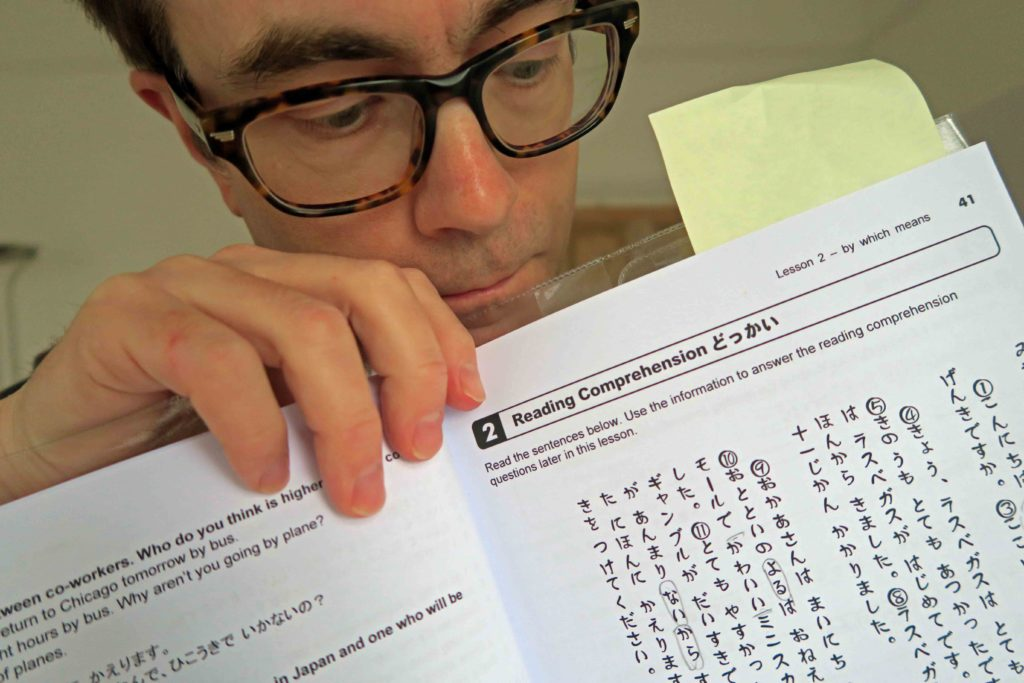 Reading traditional Japanese script. Top to bottom, right to left.