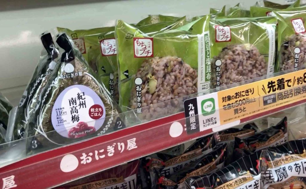 Japanese rice snacks