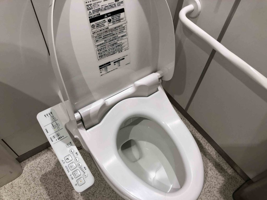 Hi-tech Japanese toilet
