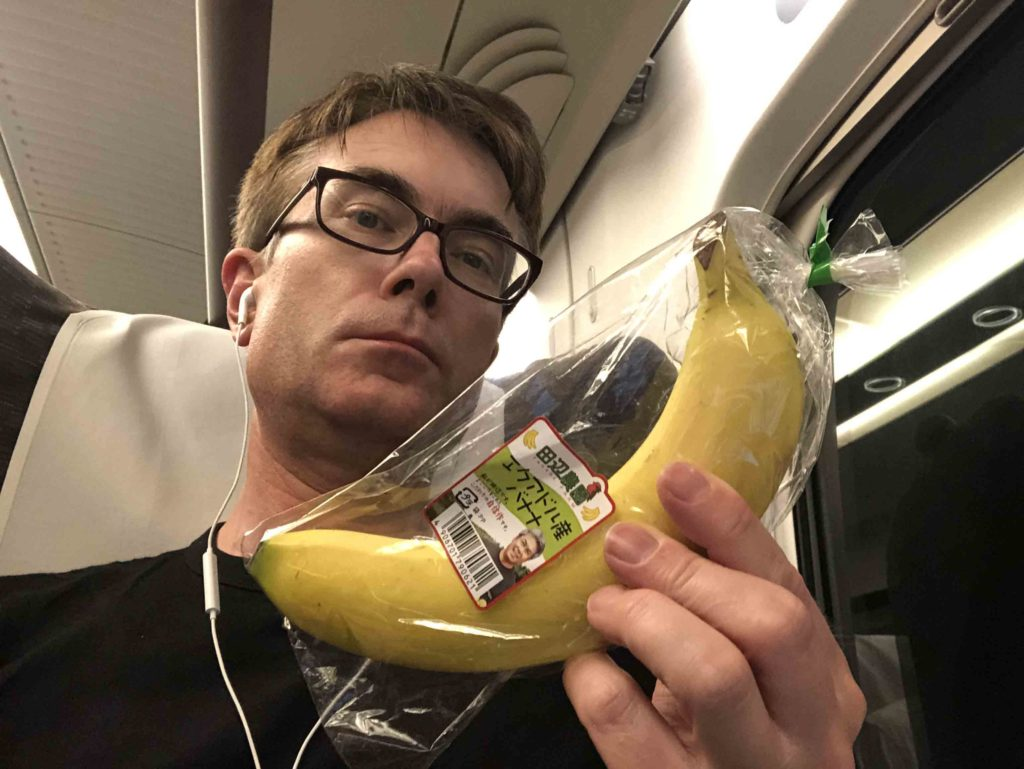 Plastic-wrapped banana in Japan