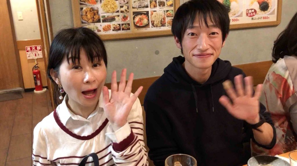 Two Japanese English learners at an English/Japanese language meet-up in Fukuoka