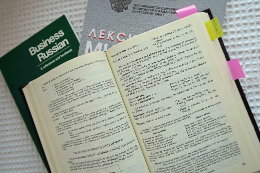 Russian textbooks and a Russian grammar book