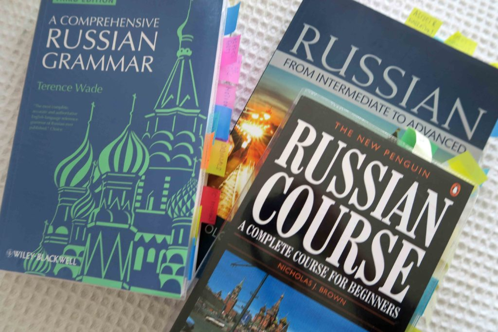 Wade's Russian Grammar, the Penguin Russian Course.