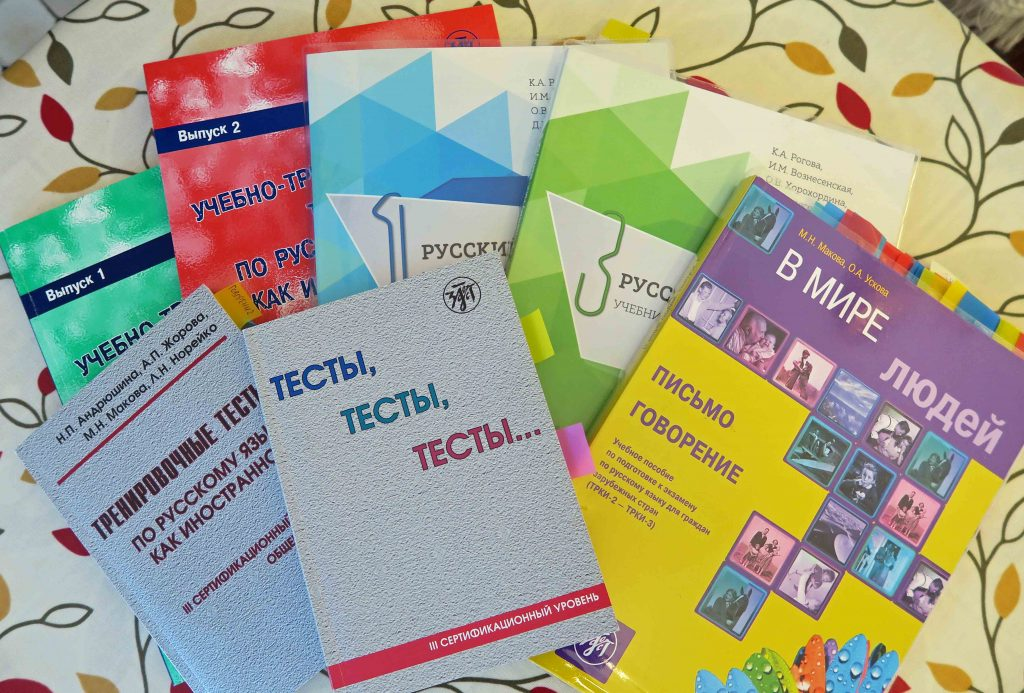 A range of Russian TRKI second and third certificate exam preparation books
