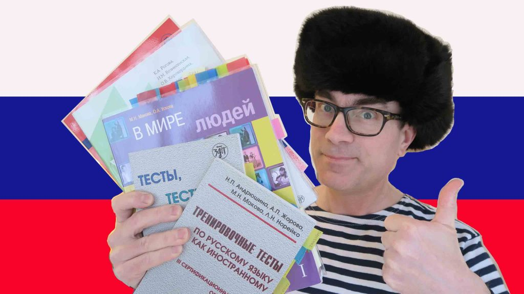 A selection of Russian TRKI 2nd and 3rd certificate materials displayed by Dr Popkins