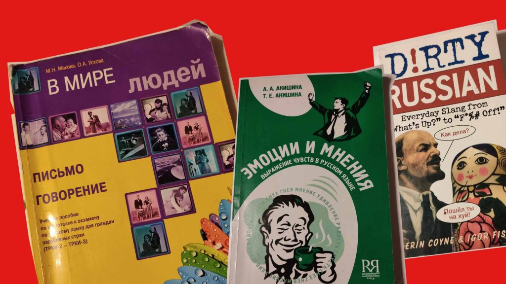 Some advanced Russian text books and phrase books