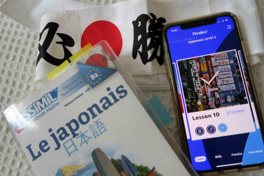 Upper beginner Japanese with Assimil Le Japonais and the Pimsleur Japanese course