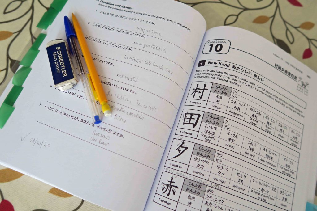 Learning Japanese with Japanese from Zero book 3