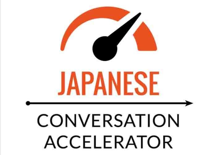 Japanese Conversation Accelerator logo