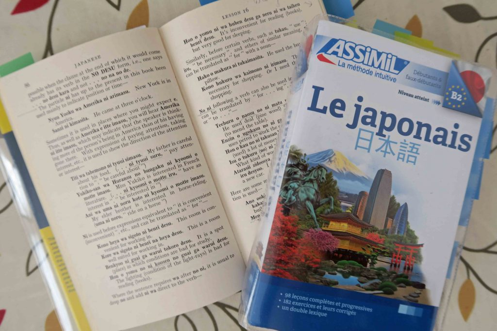Japanese self-study course books