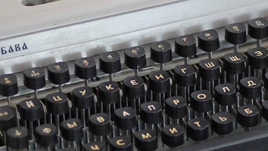 Russian script on a keyboard