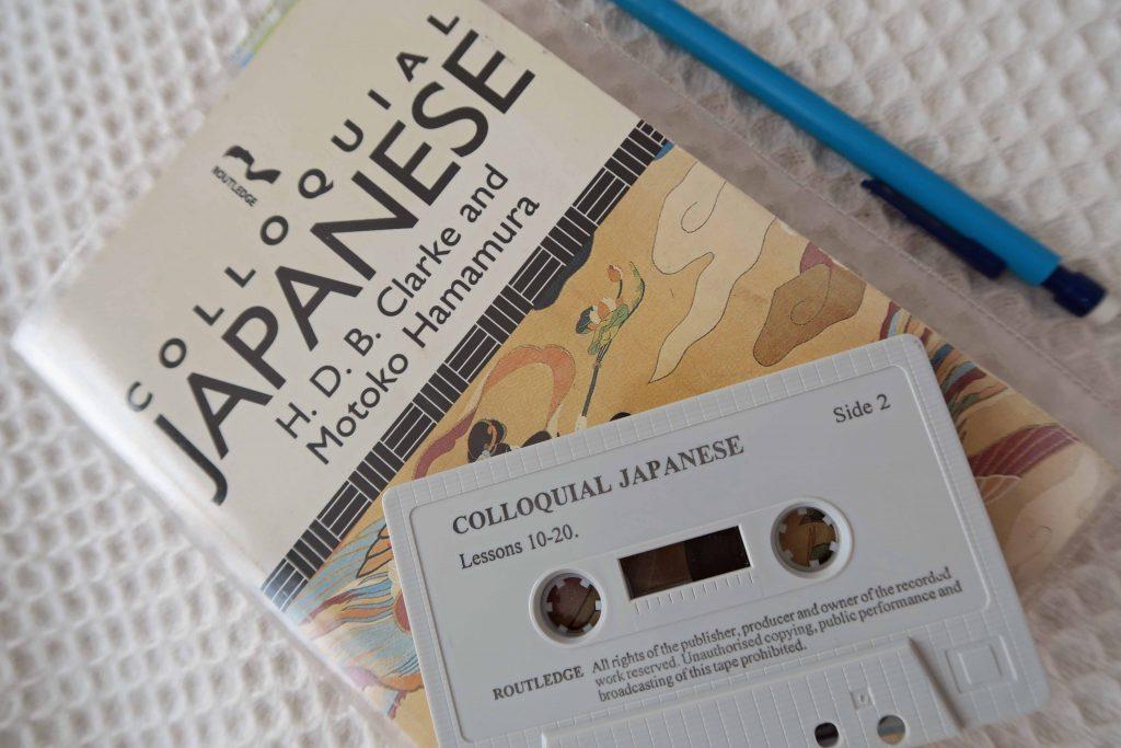 Colloquial Japanese H D B Clarke and Motoko Hamamura